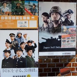 20191013 カフェOTTO通信 街角ライブ