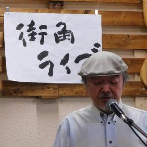 20190902 カフェOTTO通信 街角ライブ報告