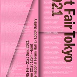 Art Fair Tokyo 2021出展のお知らせ