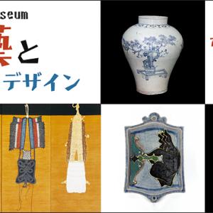 8月美術品鑑定会 と 夏季休業のお知らせ