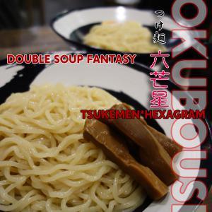つけ麺六芒星 DE つけ麺モリモリ~(・∀・)ニヤニヤ