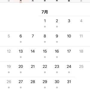 7月カレンダー 変更