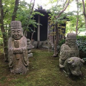 松山庭園美術館の猫たち 3