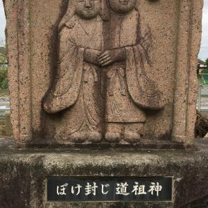 松山庭園美術館の猫たち 1