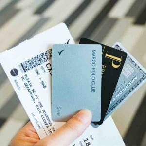台湾旅行でのプラチナカード検証
