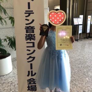 本選優秀賞おめでとう