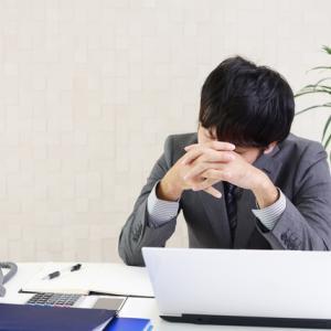 マンション管理会社 離職者が多い理由!