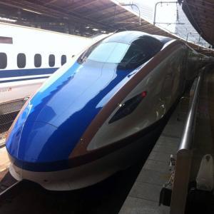 北陸新幹線の乗車記ブログ