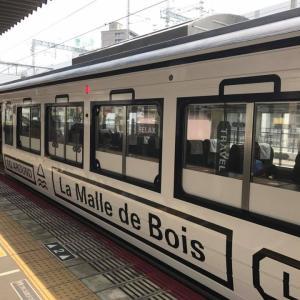 La Malle de Bois(ラ・マル・ド・ボァ)の乗車記ブログ