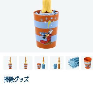 イッツベリーミニー  Dポップ・マジック~スーパーダンシンマニア編!