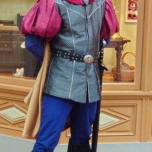 ワールドバザールフリグリ フィリップ王子グリ!