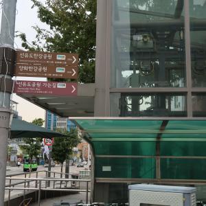 ドラマ「黄金の私の人生」CAFE HEEに行ってみた!