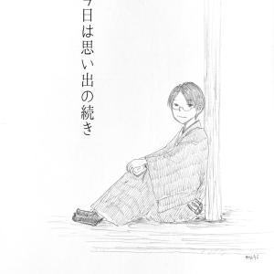【漫画】今日は思い出の続き①