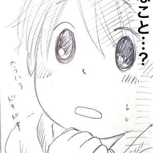 【漫画】今日は思い出の続き③