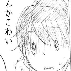 【アニメ感想】文豪とアルケミスト…