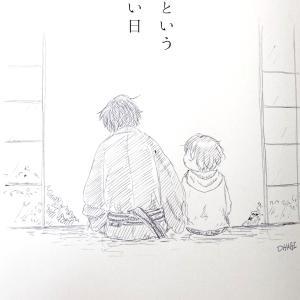 【漫画】今日という新しい日