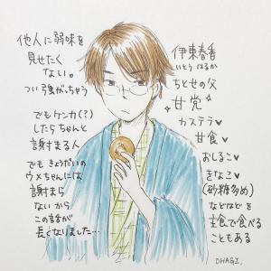 【漫画】ウメとハル⑩完結