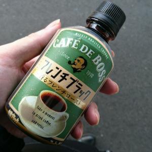 カフェドボス フレンチブラックを飲んでみた【味の評価】