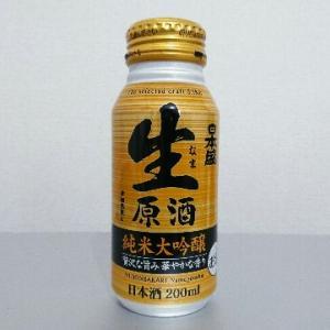 日本盛 生原酒 純米大吟醸を飲んでみた【味の評価】