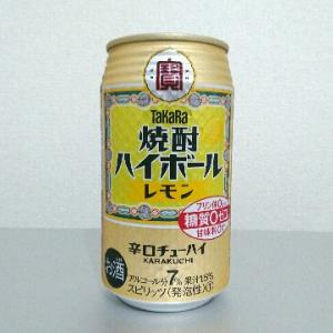 宝焼酎ハイボールレモンを飲んでみた【味の評価】