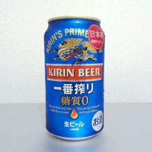 キリンビール 一番搾り 糖質0を飲んでみた【味の評価】