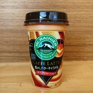 マウントレーニア 焦がしバターキャラメルを飲んでみた【味の評価】
