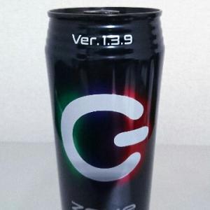 エナドリ ZONe Ver.1.3.9を飲んでみた【味の評価】