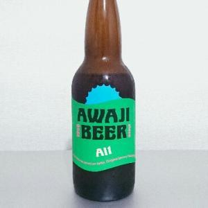 あわぢビールアルトを飲んでみた【味の評価】