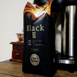タリーズコーヒー ブラックスリーを飲んでみた【味の評価】