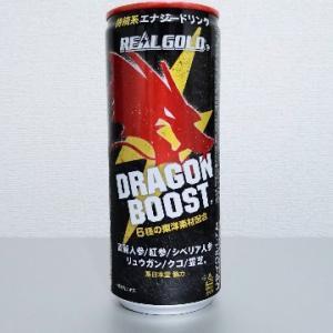 エナジードリンク ドラゴンブースト 新パケを飲んでみた【味の評価】