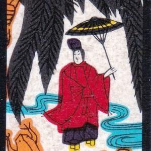#291 先祖の供養不足 ~「ほうじの茶」~
