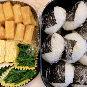 おにぎり弁当(*^▽^*)畑仕事のお弁当♪高野豆腐レシピも