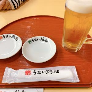 うまい鮨勘(*^▽^*)