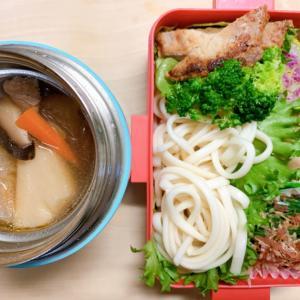 けんちんうどん弁当(*^▽^*)野菜たっぷり♪