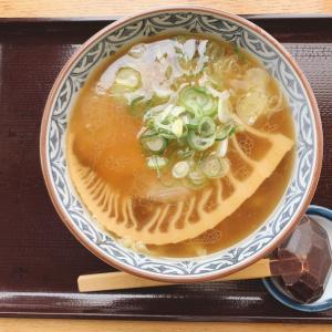 山寺 美登屋 蕎麦屋の限定ラーメン(*^▽^*)お誕生日おめでとう♪