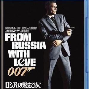 【ブルーレイ映画ソフトレビュー】007 ロシアより愛をこめて  / 007 From Russia with Love