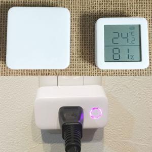 ペットヒーターにも便利!SwitchBotのスマートプラグで家電を自動制御