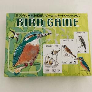 巣ごもり正月にオススメ!!遊びながら野鳥を学べる「バードゲーム」が面白い