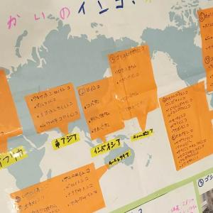 夏休みの自由研究に!世界のインコ・オウム地図を作ってみた