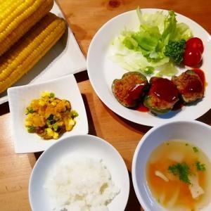 夏のお野菜便🌽
