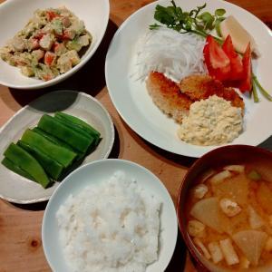 鮭のフライ~タルタルソース