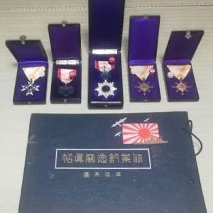 日本帝国海軍の勲章が届いたよ