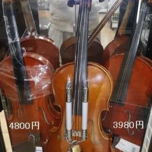 中古、バイオリン3980円、サックス?9800円