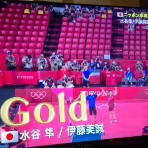 すごい!卓球日本史上初の金メダル獲得!