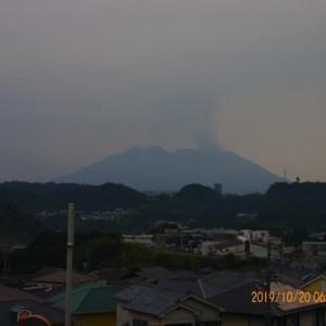 2019年10月20日、朝の桜島