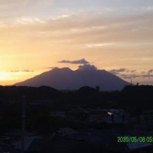2020年05月08日、朝の桜島