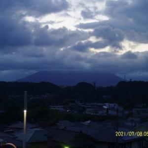 2021年07月08日 朝の桜島  タツノオトシゴと龍