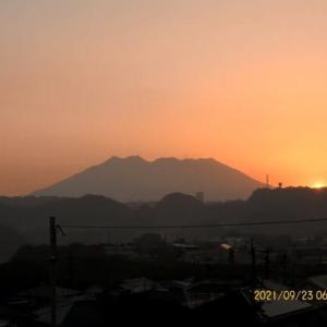 2021年09月23日 朝の桜島