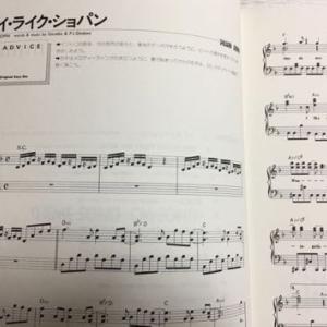 やさしく弾ける ピアノ・ソロ・テーマソング・CMソング