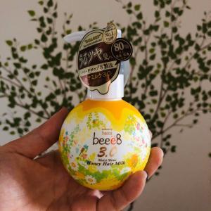 ボトルがかわいい♪ beee8のヘアミルク